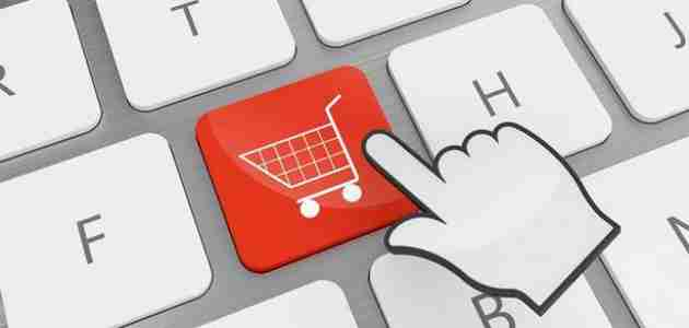 comprasporinternet