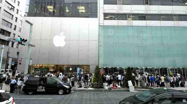 colas para iPhone 5