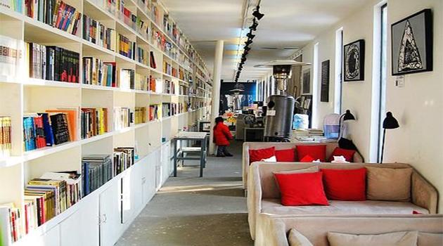 libreria-innovadora