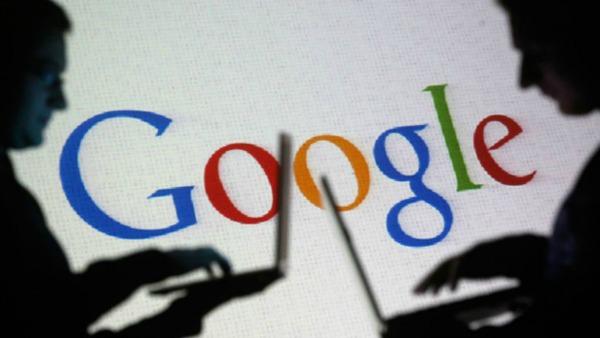 google-anuncios